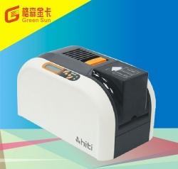 武汉CS-200E证卡打印机