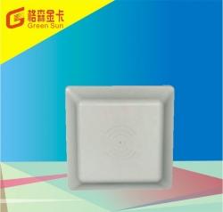 武汉GS-2811无源一体化中距离读写器