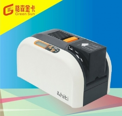 CS-220E证卡打印机