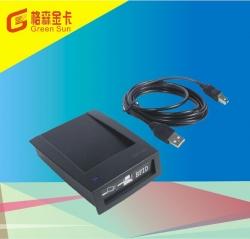 武汉免驱USB读卡器GS-IC-U
