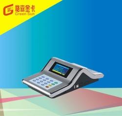 武汉GS-590消费机