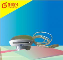 MT3-DP明华(明泰)医保社保读卡器