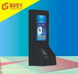 北京人脸识别消费机