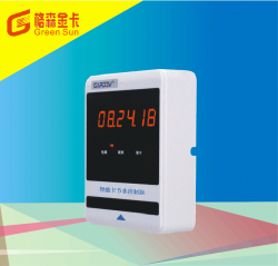 深圳洗衣机控制系统