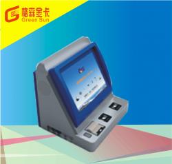 重庆台式15单屏访客机QL-FK15-D