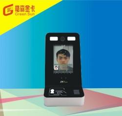 重庆ID800人证核验终端