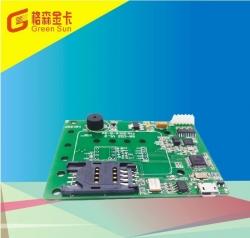 武汉嵌入式充电桩专用感应IC模块