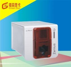 南京Zenius 证卡打印机