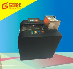 深圳GS-3300自动数卡机