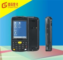 武汉GS91W8手持终端