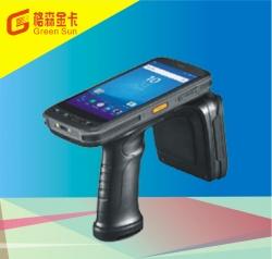 武汉GS91A8 UHF智能手持终端