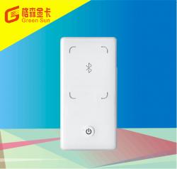 深圳精伦IDR240蓝牙身份证阅读器