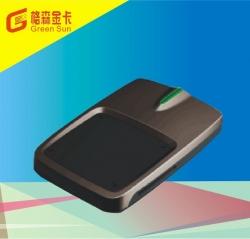 ETC/CPC桌面发行器KCH-IS50