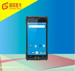深圳C50手持式数据采集器