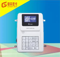 OFG7-2W系列液晶消费机-挂式机
