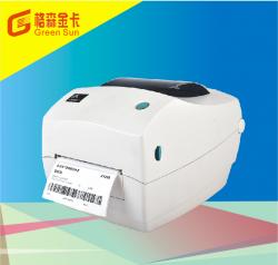 斑马GK888T热敏标签打印机