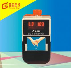 武汉智能水表-OFL3一体化水控机