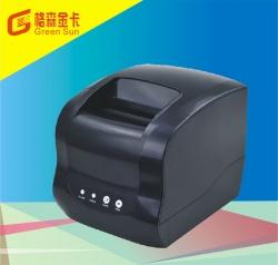 武汉芯烨XP-365B热敏标签打印机