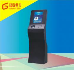 北京FX17人脸识别消费一体机