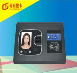 人脸指纹IC卡消费一体机