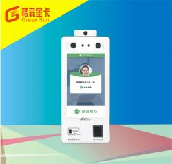重庆中控ID700测温人脸识别一体机