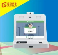 重庆中控ID820测温人脸识别一体机
