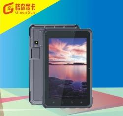武汉GS82A1手持终端读写器