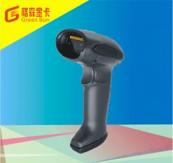 讯宝XB6208无线条码枪