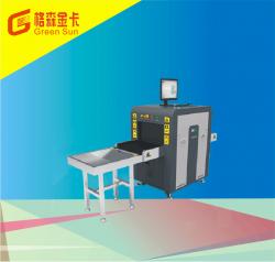 ZKX5030 X射线安全检查设备